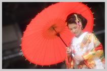 三之堂・番傘。